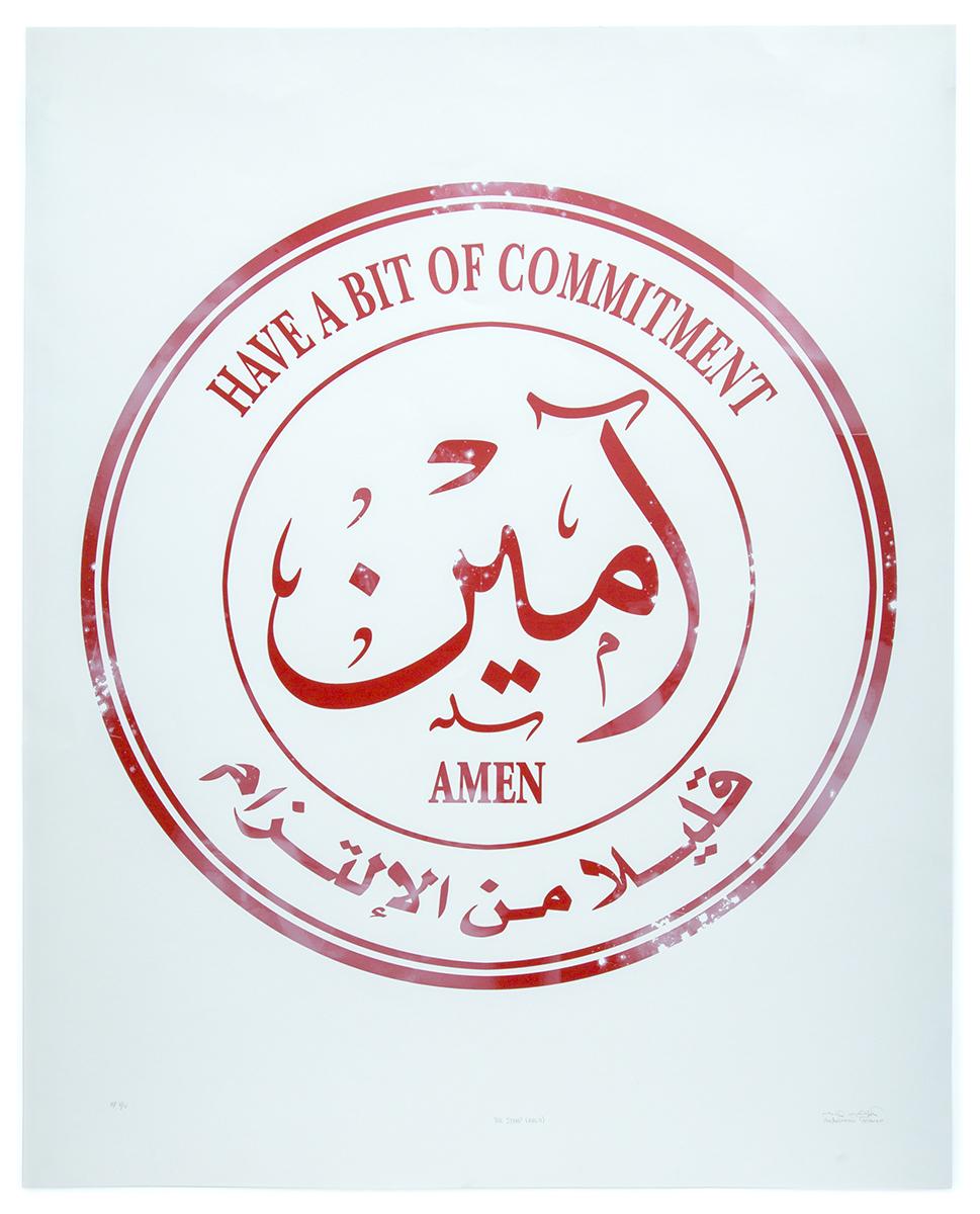 Amen Edition 2