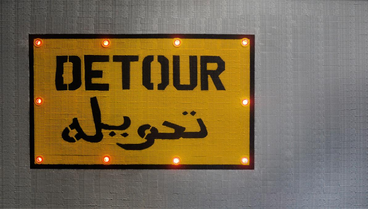 Abdulnasser Gharem Artwork Detour Large