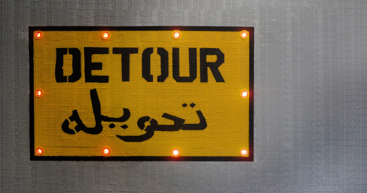 Detour Abdulnasser Gharem Detour