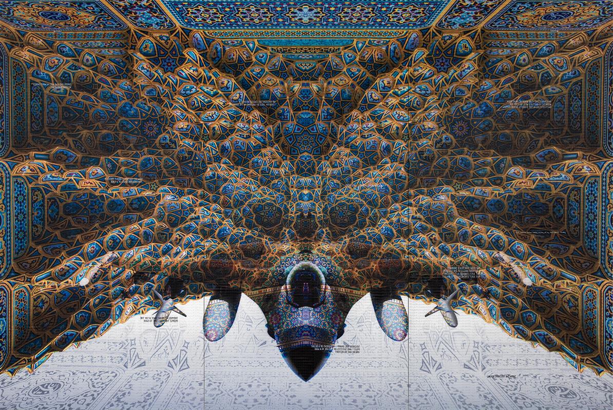 Abdulnasser Gharem Artwork Ricochet Hero