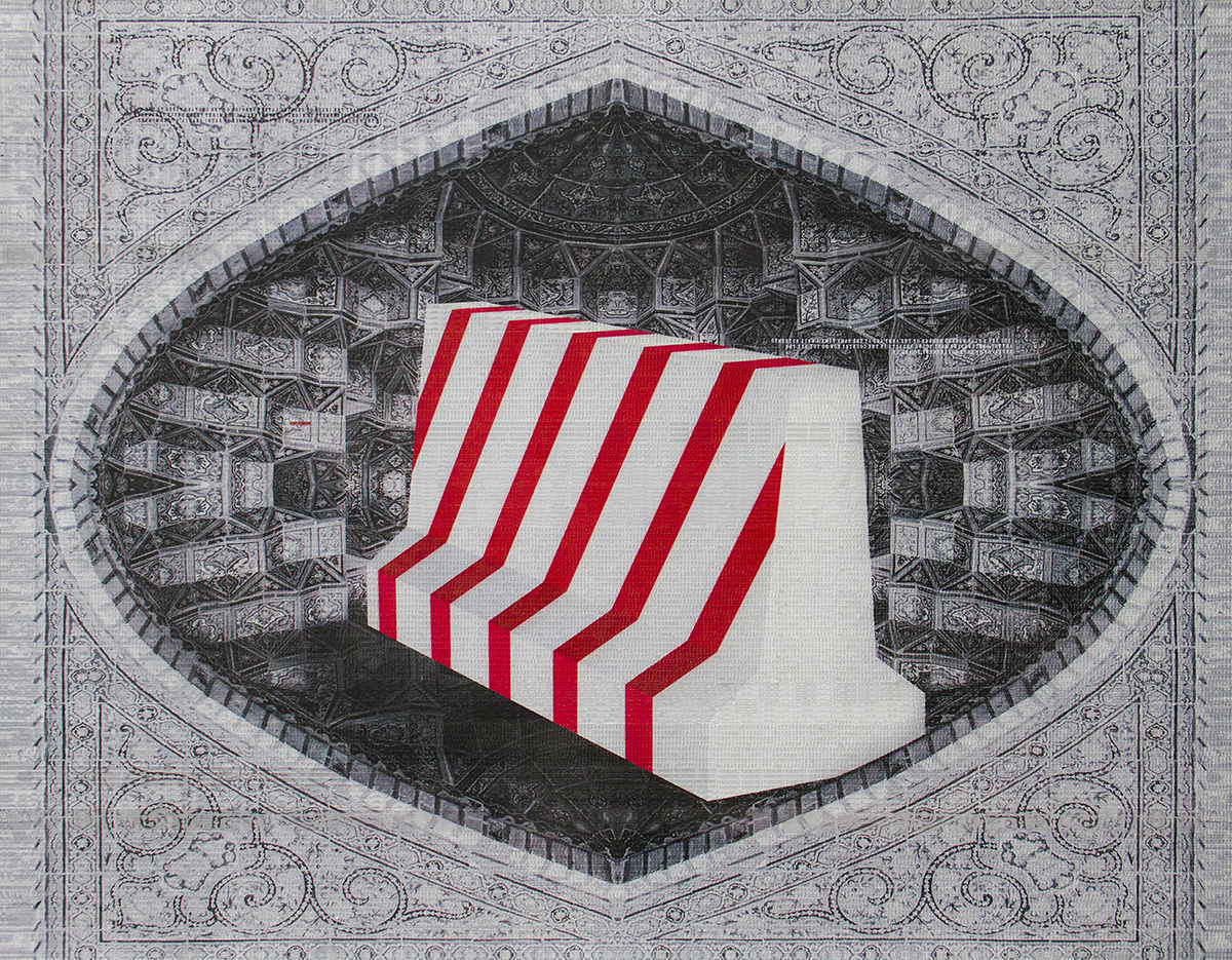 Concrete Block Painting Red Abdulnasser Gharem Ii