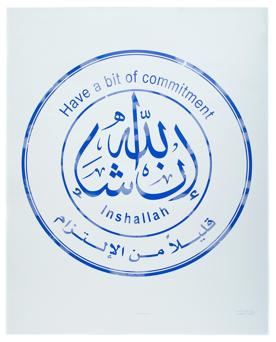 Inshallah Edition 2