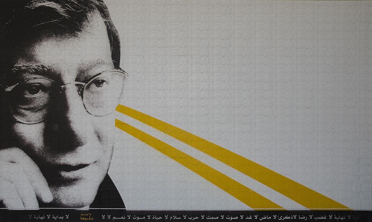 Mahmod Darwish2