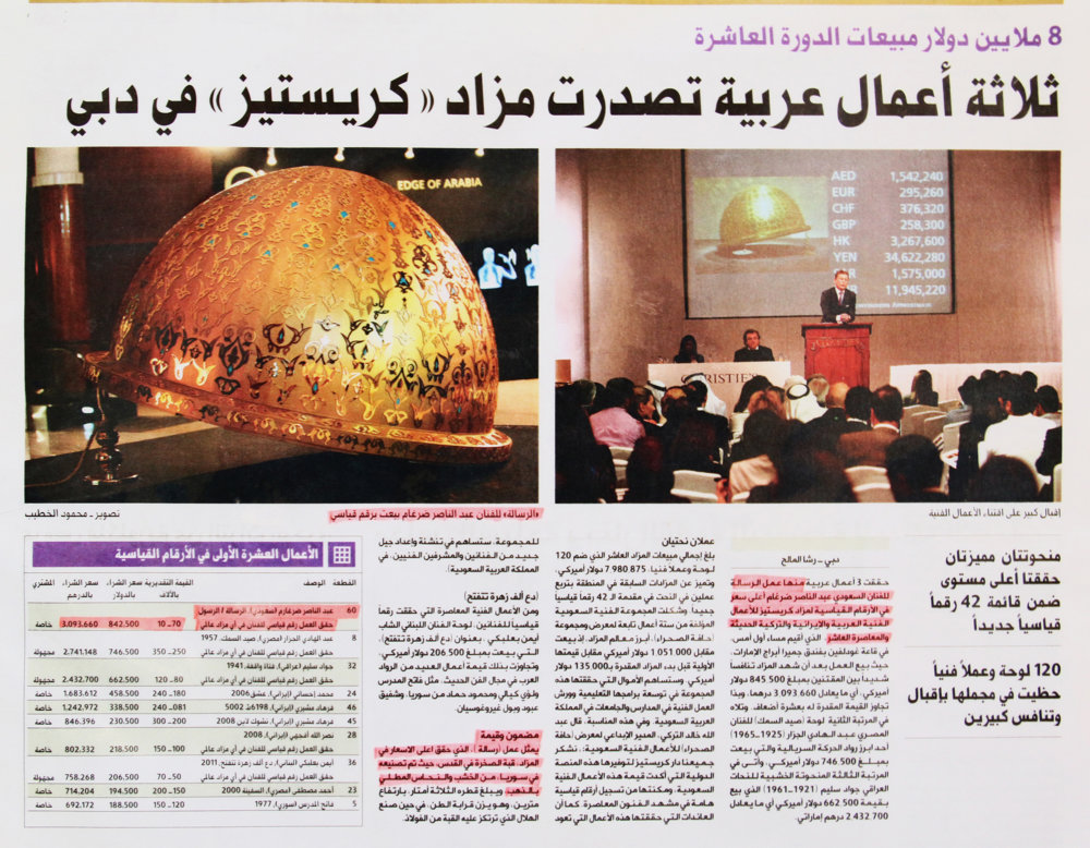 Abdulnasser Uae Press
