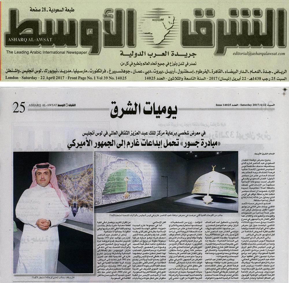 Arabic Press1000