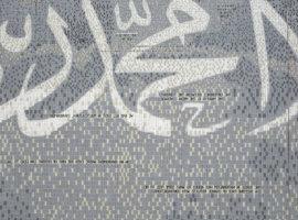 Abdulnasser Gharem Unlimited Art Basel 0019