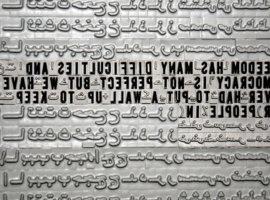 Concret Block Abdulnasser Gharem 3