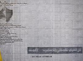 Mahmod Darwish Ii Details 2